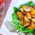 免疫力アップ!かぼちゃのホットサラダの作り方レシピ[料理動画]
