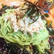 ピリ辛豚しゃぶ冷麦の海藻サラダ仕立て