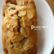 *リンゴと豆腐のちびパウンドケーキ ホットケーキミックスで簡単お菓子♪