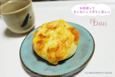 朝のパンできたっ