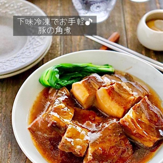 【レシピ】豚の角煮 #おうち夏祭り#手作り夏祭り