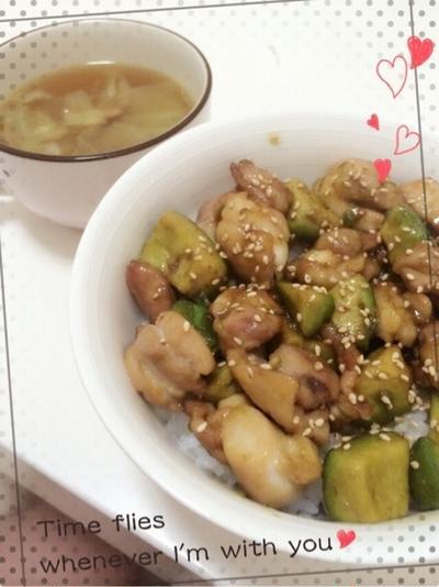 アボカドと鶏肉の照り焼き丼♡