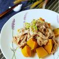 豚バラと相性バツグン♪しょうが焼きあんかけかぼちゃのレシピ