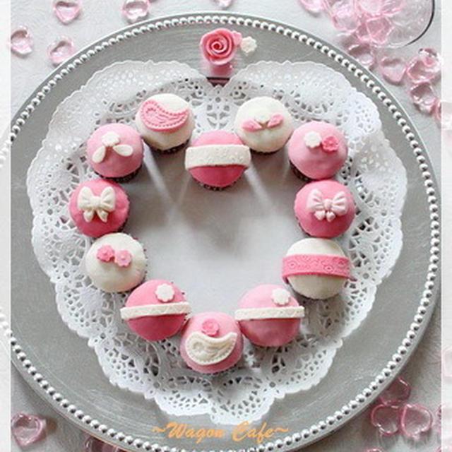 バレンタインに♪ フォンダント ミニカップケーキ