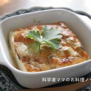 ブラックペパー&ケッパーが決め手の豆腐ピザで朝ごはん☆