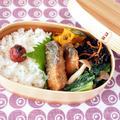 秋鮭のごま照り焼き弁当。 by musashiさん