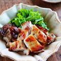 ♡皮パリ!塩グリルチキン♡【#鶏肉#魚焼きグリル#簡単レシピ#時短#節約】