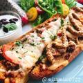 ふすまパンで肉味噌チーズトースト(動画有)