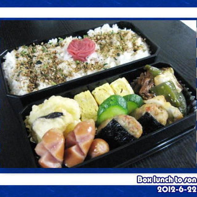 ★6月22日のお弁当 -豚肉とキャベツの味噌炒め-