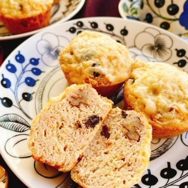 【おからパン】レーズン胡桃のおからチーズパン(動画レシピ)/Soy pulp and cheese bread.