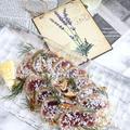 おもてなしの簡単おつまみに<あぶりマグロのチーズカルパッチョ> by 築山紀子さん