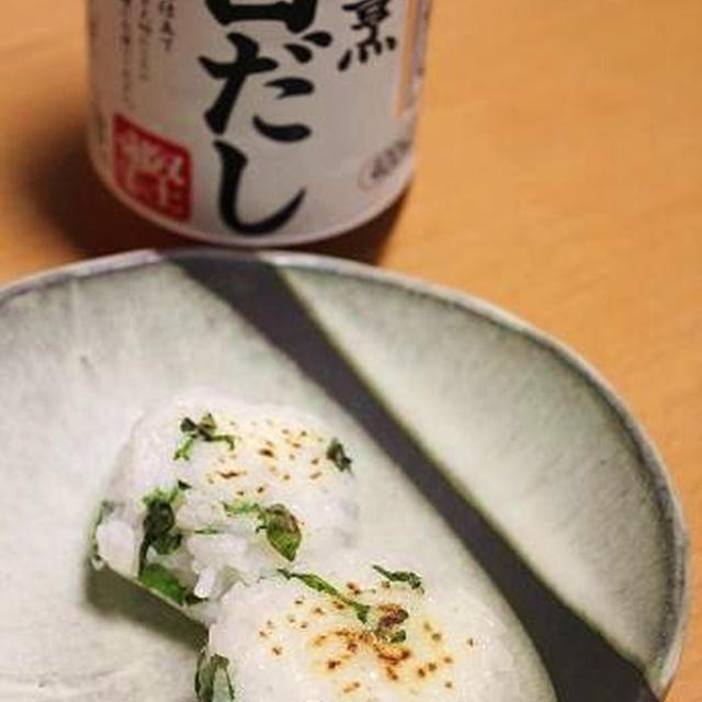 白い焼きおにぎり(バジル&モッツアレラ)