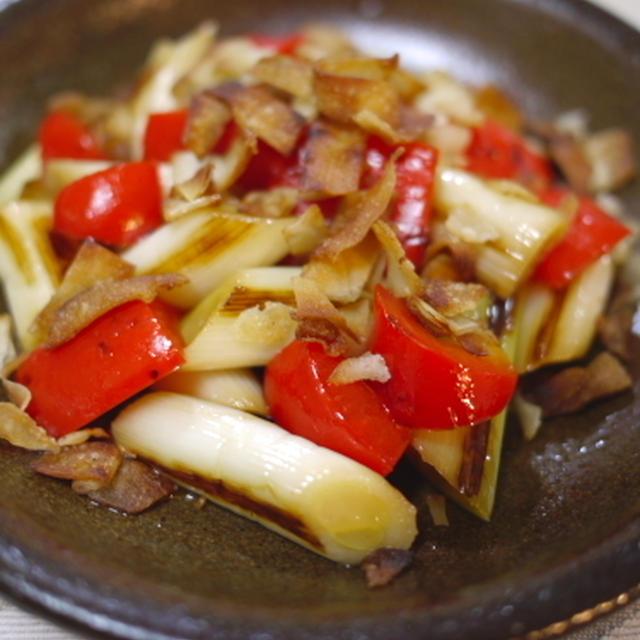 焼きパプリカと焼きネギの中華風マリネ