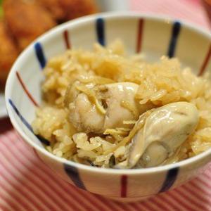 ぜいたく気分♪おいしさバツグンの「牡蠣めし」を作ってみよう!