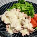 豚の冷しゃぶ、ヨーグルトオニオンドレッシング。さっぱりさわやか、夏のお肉料理。
