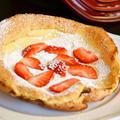 【ダッチベイビー】次世代パンケーキでバレンタインブランチ~♪