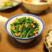 【話題入り】ほうれん草の納豆和え&おススメほうれん草レシピ