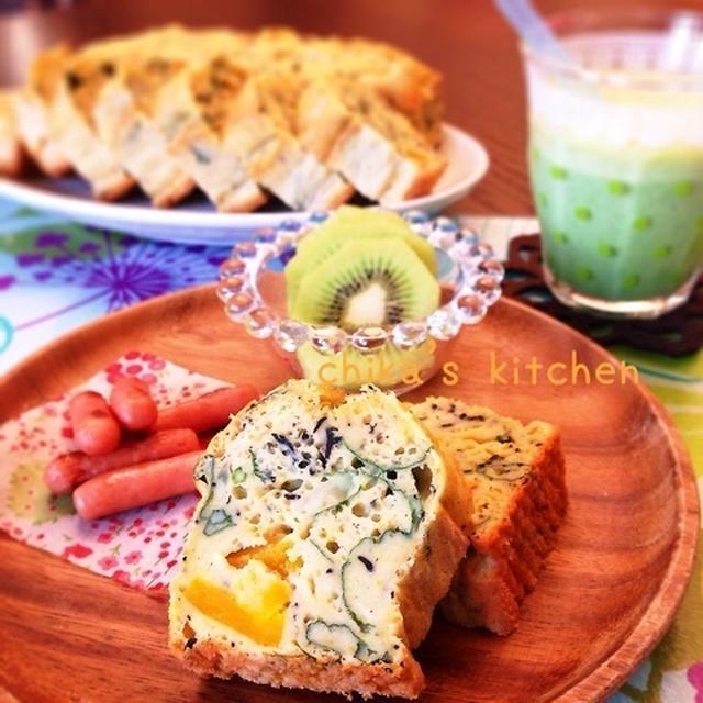 リメイク朝食♪混ぜて焼くだけ和風ケークサレ♡