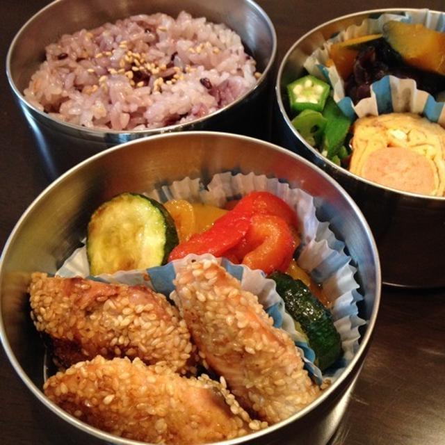 おうちごはんにも お弁当にも「鮭の利休焼き」。