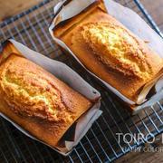 小さめの型で焼くパウンドケーキと、今日のレシピ