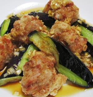 鶏の唐揚げと揚げナスのねぎポン酢<簡単、美味、さわやか>
