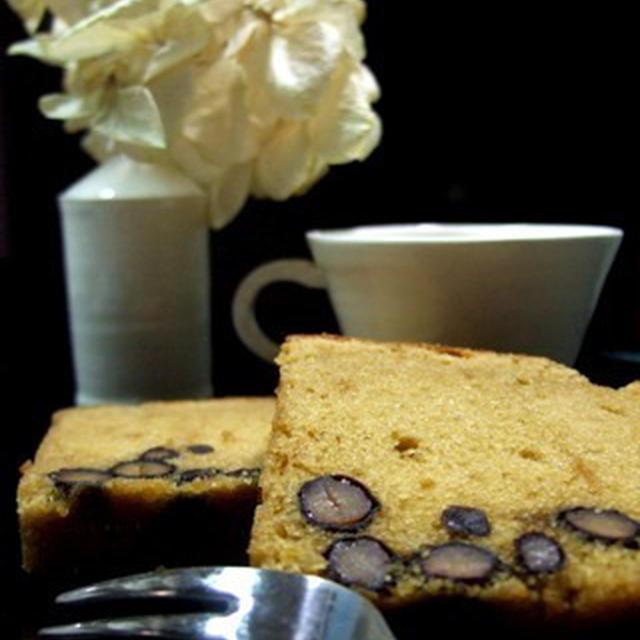 しっとり黒豆のパウンドケーキ☆彡 ネットショップ【∞Mugen's recipes∞】