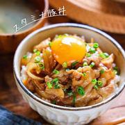 ♡コスパ抜群♡スタミナ豚丼♡【#簡単レシピ#時短#節約#丼#春休み#ランチ】