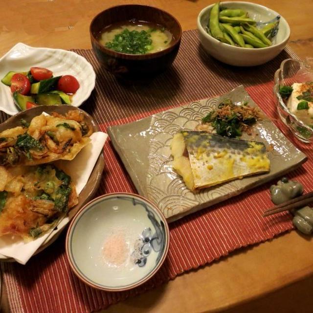 鰆の味噌漬&掻き揚げの晩ご飯 と ノウゼンカヅラの復活♪