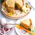 イタリアのイースター・パイ * トルタ・パスクアリーナ Torta Pasqualina by 庭乃桃さん