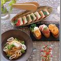 ヤリイカと空豆のペペロンチーノ・スパゲティ!と、春野菜でイタリアン♪