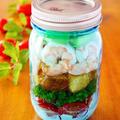 えびとアボカドの彩りバゲットサラダ♪簡単メイソンジャーサラダレシピ