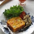 野菜の旨みがぎゅっ♪ 彩り野菜とベーコン、ゴーダチーズのケーク・サレ