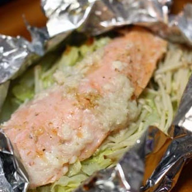 簡単&超美味♪「塩麹漬け生鮭の包み焼き」離乳完了期~OK♪作り置きにも◎