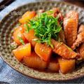 ♡煮るだけ簡単♡手羽と大根のてり煮♡【#煮物#鶏肉#簡単レシピ】