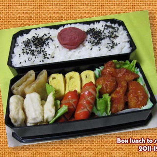 ★今日のお弁当 -ササミのピリ辛ケチャップ-