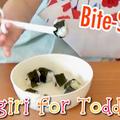 幼児にオススメ♪ひとくちおにぎり(動画レシピ) by オチケロンさん