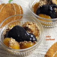 【レシピ】かぼちゃの白玉胡麻ペースト