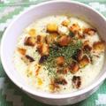 ブロッコリーの茎のポタージュスープ