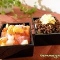 ☆ちらし寿司