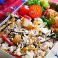 クックパッドニュース掲載『ホタテとひじきの混ぜ込みご飯』、ロンドンのスーパーで最近おススメ「Rainbow人参」、子供達の作品に爆笑。 by Yoshikoさん