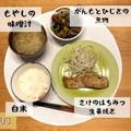 【夕食8/3】さけのはちみつ生姜焼き+がんもどきの煮もの。