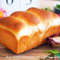 【パン】初めての4つ山食パン♡角食への憧れ。