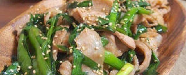 ぱぱっと作れてごはんがすすむ!「豚バラ肉×ニラ」の炒め物