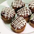 【バレンタイン】簡単可愛い『チョコマフィン』の作り方