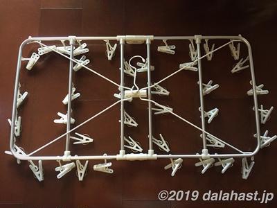 【おすすめ】アルミ製軽量の洗濯用ピンチハンガー(角ハンガー)が折りたためて収納しやすい(Almoreアルモア)
