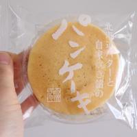 シャトレーゼ♡和洋折衷のパンケーキがうまい♡