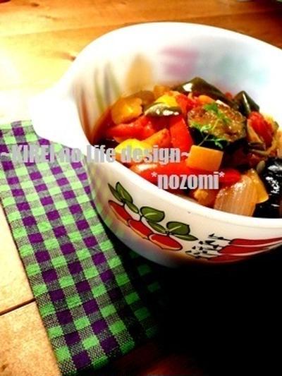 *【日経レシピ】夏野菜たっぷり♪簡単ラタトゥイユ*