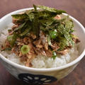 【サク飯レシピ】即席どんぶり「サバ缶ぶっかけ丼」~マイナビニュースに掲載