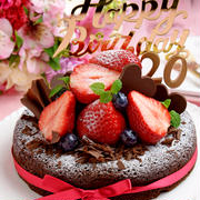 娘二十歳のお祝いバースデーケーキ