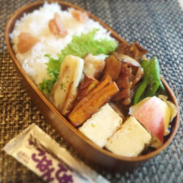 お弁当~豚バラとしめじのカリカリ焼き